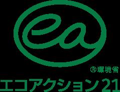 エコアクションのロゴ